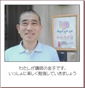 koushi_p2